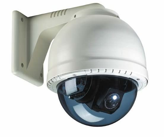 Best security surveillance camera system